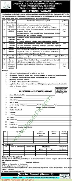 National Accountability Bureau Vacancies Online Application Form 1st