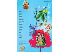 2009 Ganesha campaign promoting eco-friendly decorations_One of my favorites from Umbrella Times Of India, Ganesha, Eco Friendly, Campaign, Ads, Decorations, Indian, My Favorite Things, Design