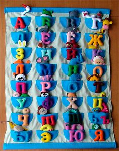 Amazing Russian Alphabet, wish I had the time to make it.Алфавит из фетра I learning alphabet with felt letters! Fabric Toys, Felt Fabric, Felt Crafts, Diy And Crafts, Diy For Kids, Crafts For Kids, Pochette Diy, Russian Alphabet, Felt Quiet Books