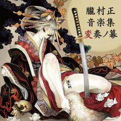 Download Oboro Muramasa (1200x1200) - Minitokyo
