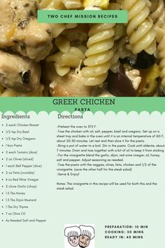 A great flavorful greek chicken pasta. Recipe is for a serving size of Greek Chicken, Chicken Pasta, 10 Minute Meals, Meals For Four, Greek Recipes, Serving Size, How To Dry Basil, Meal Planning, Healthy Living