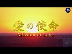 (4) 全能神教会福音映画『愛の使命』 | Godinterest