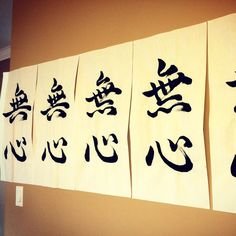 how to write my name in japanese calligraphy
