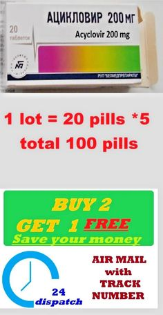Cold Sores: Aciclovir 200 Mg X 100 Tablets Herpes Simplex Zovirax BUY IT NOW ONLY: $45.0