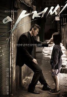 Korean movie. LOVED THIS MOVIE!!