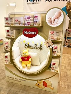 Huggies display / Дисплей для бренда Huggies on Behance Pos Design, Stand Design, Retail Design, Graphic Design, Display Advertising, Print Advertising, Advertising Campaign, Print Ads, Exhibition Booth Design