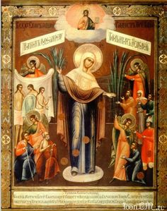 Икона Божией Матери «Всех скорбящих Радость с грошиками»
