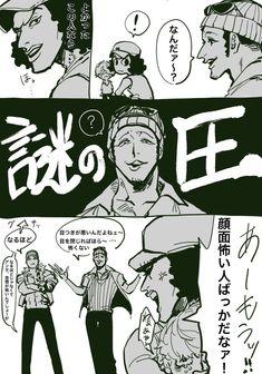 サイコパスタ (@muryoku_d) さんの漫画 | 83作目 | ツイコミ(仮) One Piece Manga, V Cute, Red Hood, Anime Style, Anime Art, Comics, Fictional Characters, Marines, Fandoms