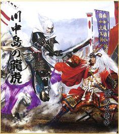 Illustrator / Hiroyuki Suwahara. Illust of Uesugi Kenshin vs. Takeda Shingen ( Japanese Busyou. samurai ).