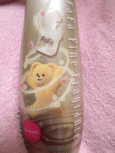 ふんわりしまっせ〜☆ ほわほわ〜♪ http://www.fafa-online.jp/shopdetail/005003000036/order/