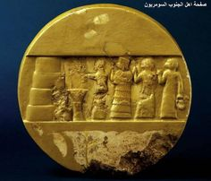 ━╋━▇╱╲▇━╋━ Disc of Enheduanna, Sargon of Akkad daughter and the first known female poet in history and the high priestess of Ur Moon god temple. The British Museum - London Women In History, Ancient History, Art History, Akkadian Empire, Ancient Mesopotamia, Ancient Civilizations, Ancient Near East, Goddess Of Love, Ancient Artifacts