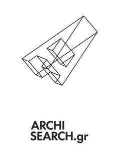 ARCHISEARCH.GR investigates, selects and presents projects that deal with various aspects of architecture throughout the world. Taking the role of an unconventional research tool, it seeks present and future cultural evolution through architecture, as well as the possible exchange with design, art, graphics and green/eco design. http://www.archisearch.gr