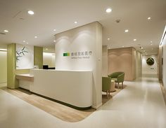 Robarts Spaces - Deheng Clinic