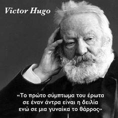 Victor Hugo a szellemekkel társalgott Victor Hugo Quotes, Me Quotes, Funny Quotes, Greek Quotes, Beautiful Mind, Founding Fathers, Words Of Encouragement, Inspirational Quotes, Celebrities
