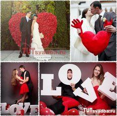 Идеи романтической фотосессии в День святого Валентина