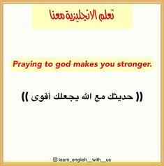 #تعلم_الانكليزية_معنا #Learning Beautiful Words In English, God Made You, Arabic Alphabet, Praying To God, Learning Arabic, English Language, Learn English, Teaching, Make It Yourself