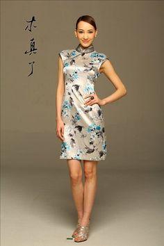 Jade. Chinese Style Slim Cheongsam Dress