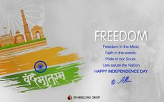 Wishing you all a very Happy Independence Day !