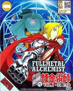 FULL METAL ALCHEMIST Vol 1 51 Movie Conqueror Of Shamballa COMPLETE SERIES DVD