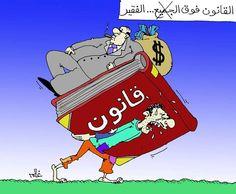 غالم سليم | جائزة الكاريكاتير العربي