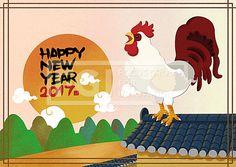 SPAI171, 프리진, 일러스트, 새해, 동물, 에프지아이, 붉은닭의해, 캐릭터, 2017, 2017년, 신년, 붉은닭, 닭, 정유년, 풍경, 전통, 배경, 암컷, 수컷, 연하장, 일러스트, 장식, 전통풍경, 닭캐릭터, 조류, 근하신년, 타이포그래피, 텍스트, 새해복, 해, 산, 구름, 기와집, 지붕, illust, illustration #유토이미지 #프리진 #utoimage #freegine 20133825