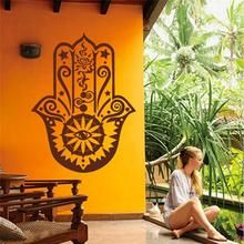 Revive your walls with Mandala Indian Buddha Yoga Hamsa Hand vinyl wall stickers available in black, brown, red and white colour. Only $10.70. Shop now! #BuddhaYogaHamsa #VinylWallStickers #BuyOnline #MandalaMagikDeals
