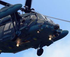 Rocketumblr | UH-60J