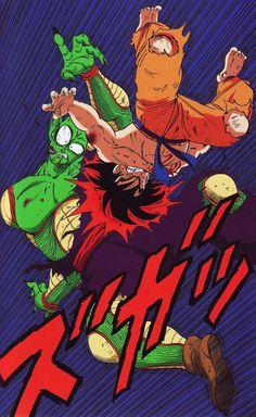 illustration by AKIRA TORIYAMA - from Dragon Ball full colour (Japanese version)Published by JUMP COMICS / Shueisha group