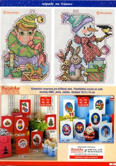 Four Christmas Tree Ornaments, plastic canvas, charts, page 3/3