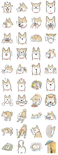 Shiba Inu (Shiba-Dog) stamps