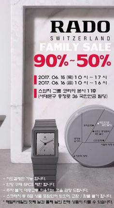 [탕웨이 시계] 라도 패밀리세일90% http://ift.tt/2sStTGh