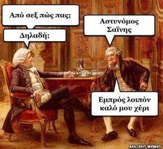 Meme by Martha Tavlaridou