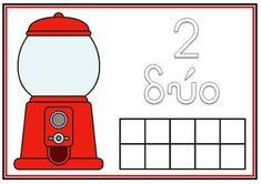 Picture Numbers, Kitchen Appliances, Diy Kitchen Appliances, Home Appliances, Kitchen Gadgets, Numeracy