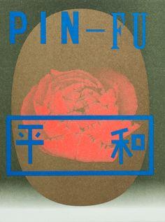 Pin-fu