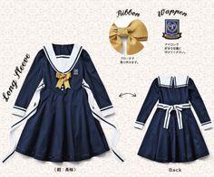 私立手越女子高等学校 公式セーラー服〈紺:長袖〉