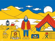 鬍子大叔露營中 / 有個習慣每個物品都該有屬於自己的位子就算兩倆攪和在一起也儘可能將他們有秩序的排列好個人喜好有好有壞 / 或許越不起眼的地方越暗藏驚喜 / #AUD #AUdience #illustration #comic #art #graphicdesign #taiwan #mountain #adventure #campgear #outdoor #campvibes #campinglife #camping