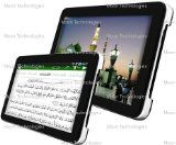 5inch Touch Screen Digital Quran and Islamic Encyclopedia with GPS/Navigation System