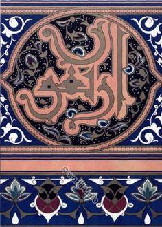 Arabian art. Manuscript ornaments, calligraphy.
