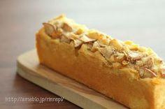 「秋の焼き菓子 焼きいもとリンゴのブランデーケーキ」:お菓子連載:はじめてでも簡単!凛りんのとっておき★お菓子:レシピブログ