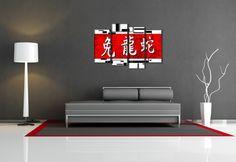 NOVEDAD! Cuadro en lienzo Letra china / Mundo del arte - Artesanio