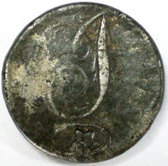 War of 1812 infantry button with a star in the oval