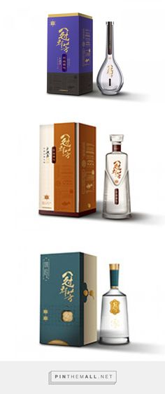 These are so incredible, from the structural design to the colors, textures and details. Designs by Wang Zhengmin. Please check the source pages. Source: Behance. Pin curated by #SFields99 #packaging #design #inspiration #ideas #innovation #product #branding #creative #structural #liquor #alcoholic #beverages #bottle #boxes