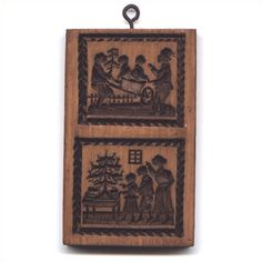 Christmas Tree: House on the Hill, Inc., Springerle and Speculaas Cookie Molds for Baking, Crafting, Decorating