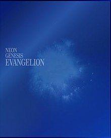 Neon Genesis Evangelion - Wikipedia