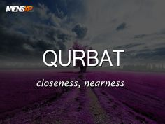 Magical Urdu Words That You Should Use More Often