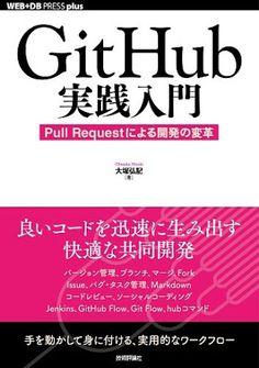 Github - Google 検索
