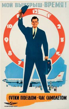 Time Is What I Gain. A Day by Train or An Hour by Plane 1961 AEROFLOT