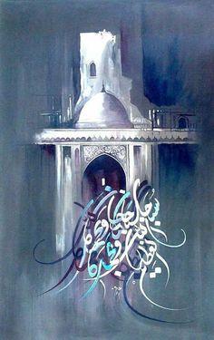 سبحان الله وبحمده سبحان ربي العظيم Arabian Art, Islamic Paintings, Islamic Patterns, Font Art, Arabic Calligraphy Art, Writing Art, Acrylic Art, Monuments, New Art