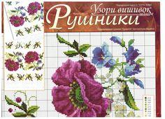Gallery.ru / Фото #163 - 159a - markisa81