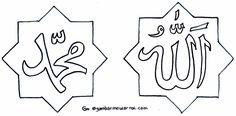 Gambar Mewarnai Kaligrafi Allah-Muhammad